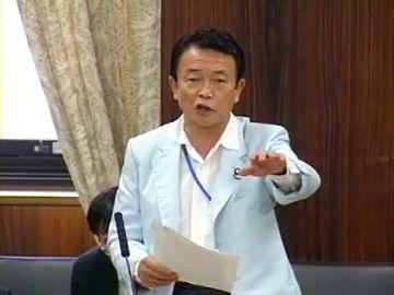 国会タロー:20070628参院拉致問題特別委員会8
