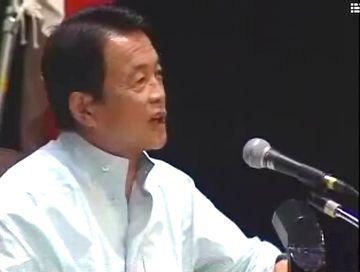 演説タロー:20070610外交フォーラム イン 仙台5