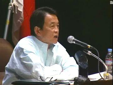演説タロー:20070610外交フォーラム イン 仙台6