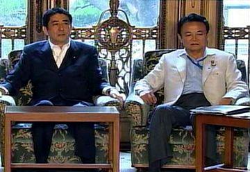 会議だタロー:20070629閣議