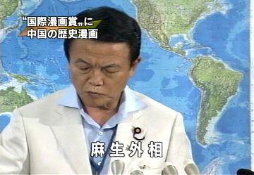 会見タロー:20070629外務大臣記者会見01