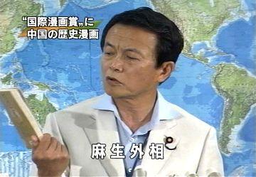 会見タロー:20070629外務大臣記者会見02