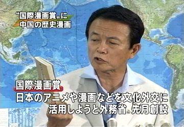 会見タロー:20070629外務大臣記者会見03