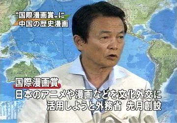 会見タロー:20070629外務大臣記者会見04