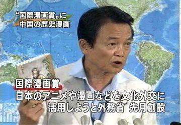 会見タロー:20070629外務大臣記者会見05