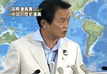 会見タロー:20070629外務大臣記者会見06