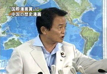会見タロー:20070629外務大臣記者会見07