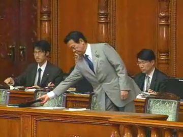 国会タロー:20070629参院本会議