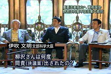 会議だタロー:20070629閣議前撮影にて01
