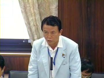 国会タロー:20070628参院拉致問題特別委員会にて01