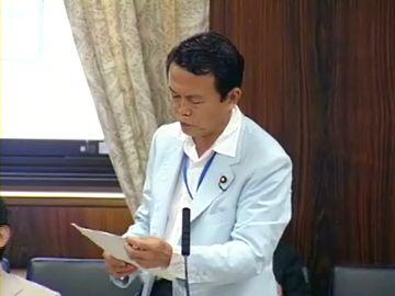 国会タロー:20070628参院拉致問題特別委員会にて02