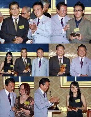 外交タロー:20070702第1回国際漫画賞授賞式3
