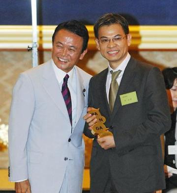 外交タロー:20070702第1回国際漫画賞授賞式4