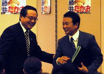 選挙もタロー:20070701岐阜の藤井孝男氏の応援