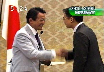 外交タロー:20070702第1回国際漫画賞授賞式にて3