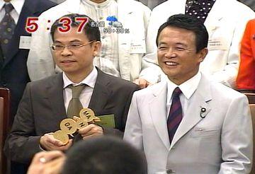 外交タロー:20070702第1回国際漫画賞授賞式にて5