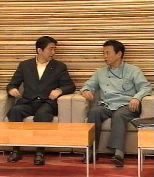 会議だタロー:20070703閣議1