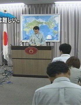 会見タロー:20070703外務大臣記者会見にて