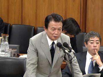 国会タロー:20070509衆院外務委員会「考える岩屋さん」