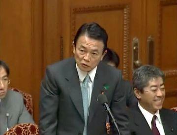国会タロー:20070423衆院決算行政監視委員会「笑う岩屋さん」