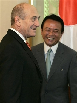 外交タロー:20070814イスラエルのオルメルト首相表敬