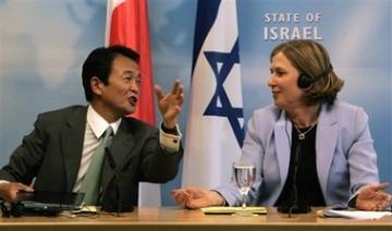 外交タロー:20070814イスラエルのリヴニ外相と