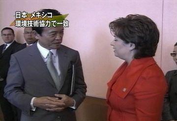 外交タロー:20070817メキシコのエスピノサ外相と2