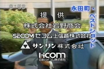 メディアでタロー:20070819永田町ベストショット「リヴニ外相のお出迎え」2