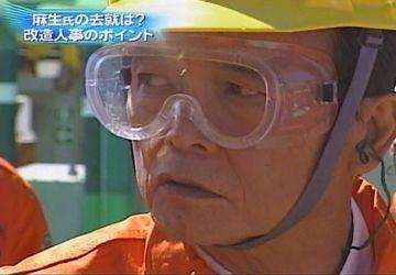外交タロー:20070819カンポス沖油田視察01
