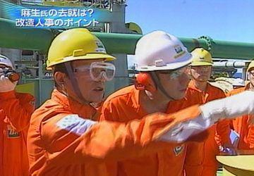 外交タロー:20070819カンポス沖油田視察02