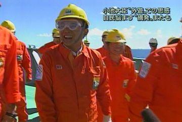 外交タロー:20070819カンポス沖油田視察04