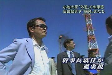 外交タロー:20070819カンポス沖油田視察05