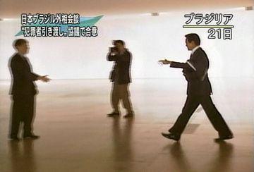 外交タロー:20070821日ブラジル外相会談01