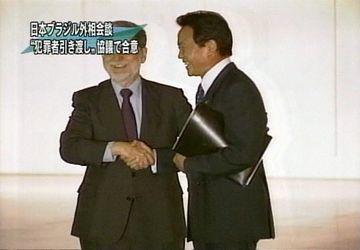 外交タロー:20070821日ブラジル外相会談02