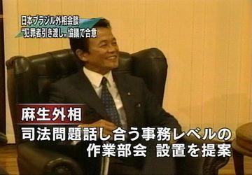外交タロー:20070821日ブラジル外相会談06