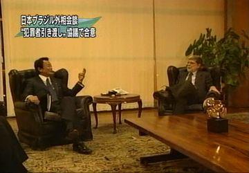 外交タロー:20070821日ブラジル外相会談07