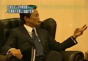 外交タロー:20070821日ブラジル外相会談10