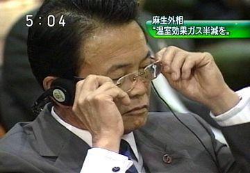 外交タロー:20070822第3回FEALAC外相会合・全体会合01
