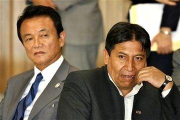 外交タロー:20070822第3回FEALAC外相会合・全体会合05「ボリビアのダビド・チョケウアンカ外相と」