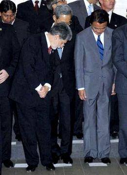 外交タロー:20070822第3回FEALAC外相会合・全体会合07