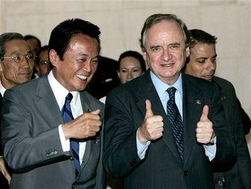 外交タロー:20070822第3回FEALAC外相会合・全体会合08「チリのフォックスレイ外相と」