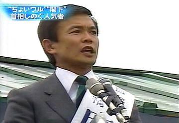 メディアでタロー:20070821ニュースジャパン