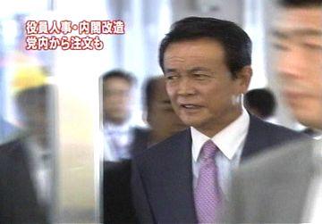 外交タロー:20070824成田1