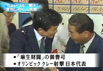 """r""""メディアでタロー:20070821ニュースジャパン01"""""""