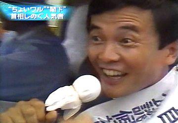 メディアでタロー:20070821ニュースジャパン03