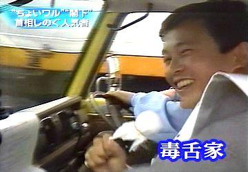 メディアでタロー:20070821ニュースジャパン04