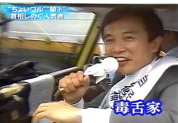 メディアでタロー:20070821ニュースジャパン05