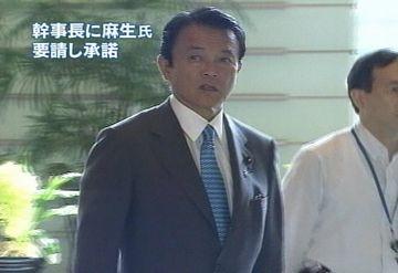 会議だタロー:官邸入り(20070826NHK)