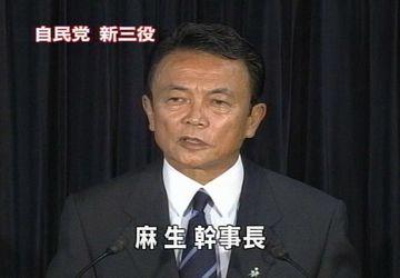 20070827新三役記者会見1