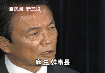 20070827新三役記者会見2